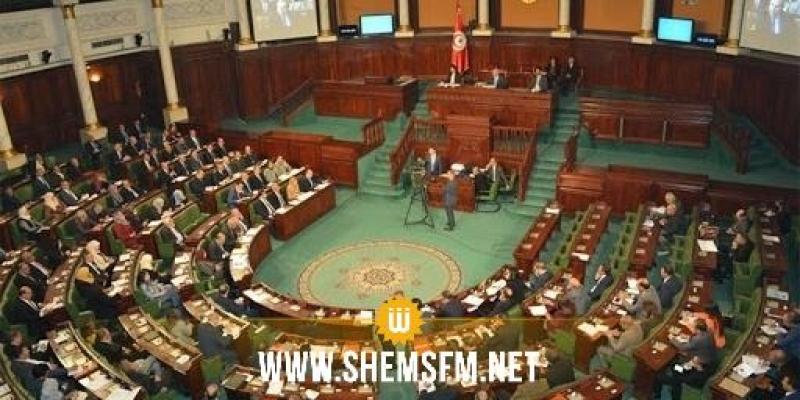 الثلاثاء المقبل جلسة عامة للتصويت على الاجراءات الاستثنائية لعمل البرلمان