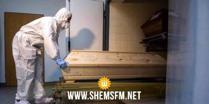 صفاقس: تسجيل 10 وفيات بفيروس كورونا في يوم واحد