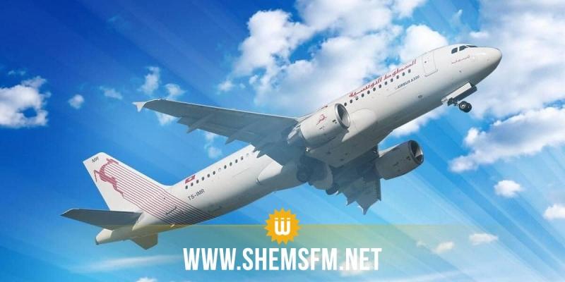 الخطوط التونسية: التواجد بالمطار يكون قبل 3 ساعات للرحلات نحو أوروبا و4 ساعات لبقية الرحلات