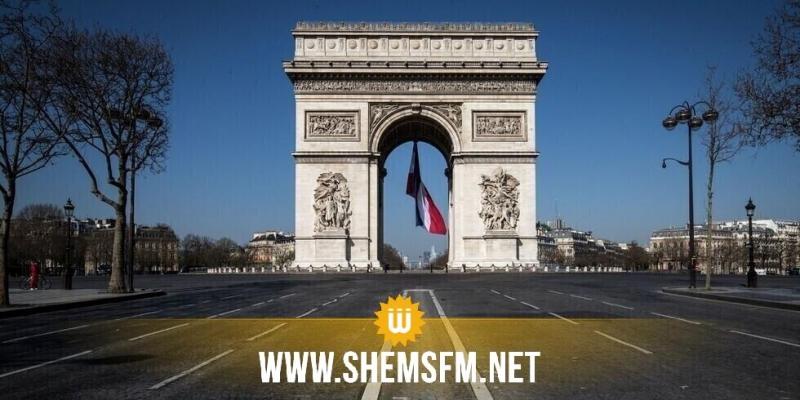 فرنسا تقر حظر التجول الليلي لكبح تفشي كورونا