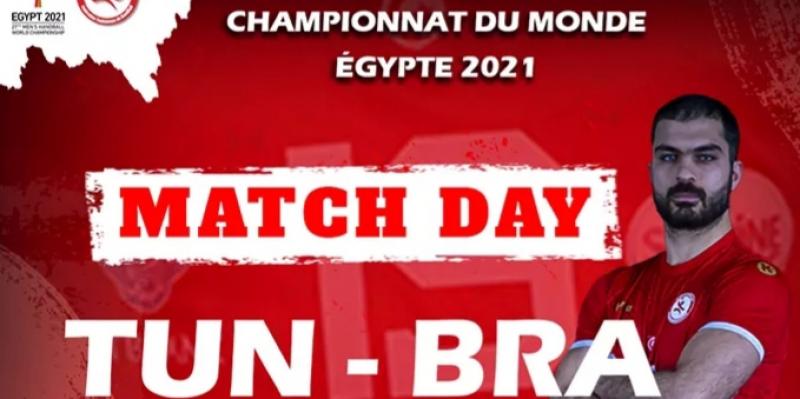 مونديال اليد: مباراة مصيرية لتونس اليوم ضد البرازيل