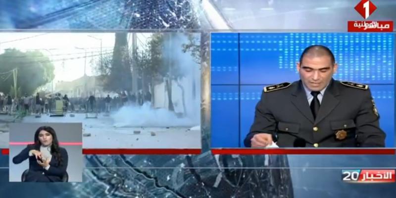 أعمال الشغب: إصابة 10 أمنيين وإيقاف 247 شخص