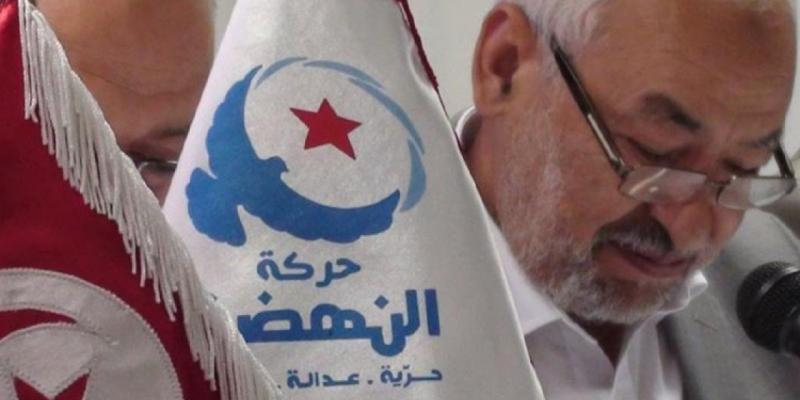 تعيين فاطمة التومي مستشارة لدى رئيس حركة النهضة وإستكمال تزكية أعضاء المكتب التنفيذي للحركة