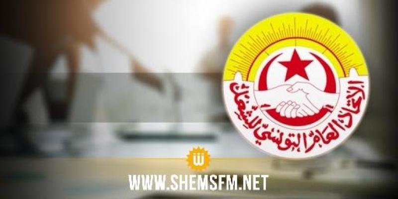 اتحاد الشغل يدعو الشباب المحتجّ إلى وقف الإحتجاجات الليلية
