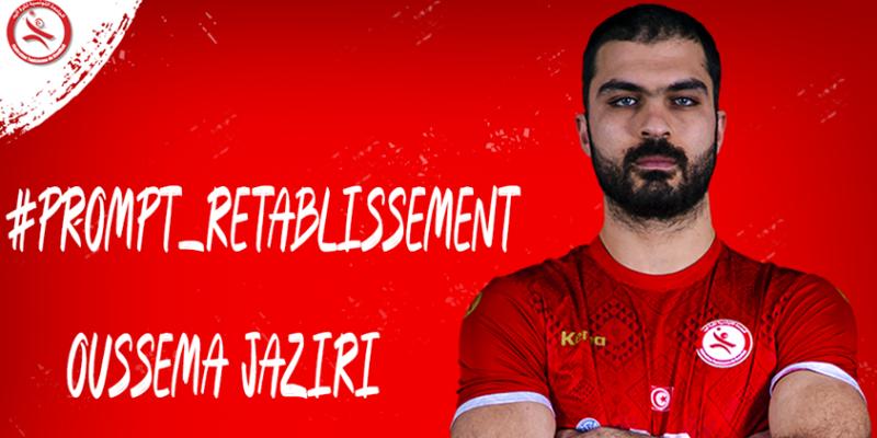 مونديال كرة اليد: أسامة الجزيري يتغيب على مباراة  اليوم ضد اسابنيا