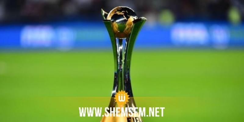 قرعة كأس العالم للأندية: مواجهة عربية بين الأهلي والدحيل