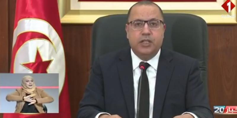 هشام المشيشي: 'أتفهم غضب وإحباط الشباب لكن الفوضى مرفوضة وسنواجهها بالقانون'