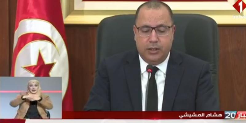 Hichem Mechichi:« le droit aux protestations ne doit pas se transformer en vandalisme»