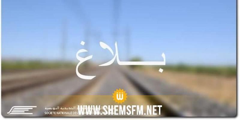 محطة تونس: جنوح قطار لنقل المسافرين