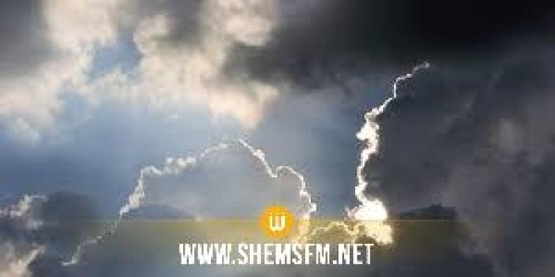 Météo: Temps partiellement nuageux sur la plupart des régions