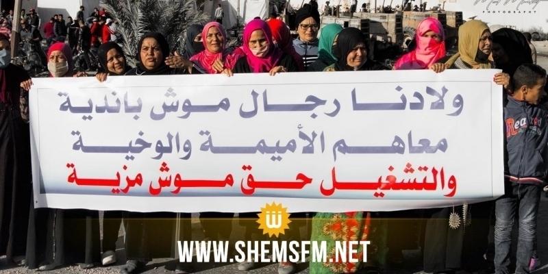 قابس: تنسيقية اعتصام الصمود 2 تنبه من عودة الاعتصام