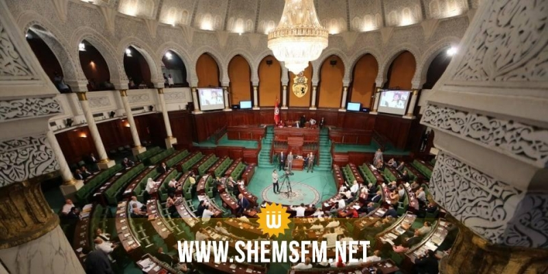 26 جانفي: جلسة عامة للتصويت على التحوير الوزاري