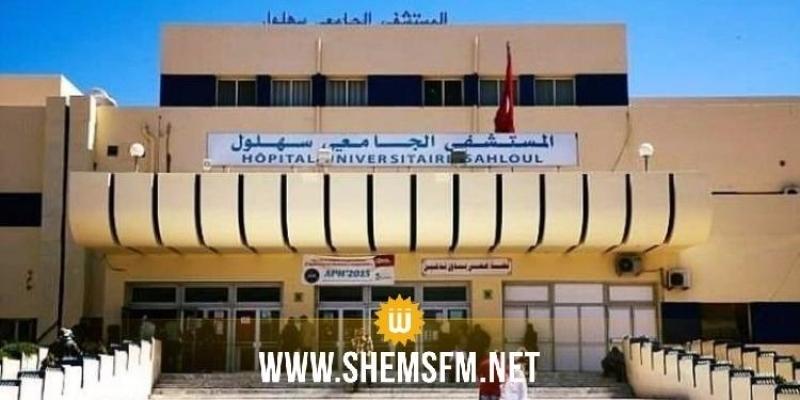 مستشفى سهلول: الشاب المصاب في الاحتجاجات الليلية بالقصرين حالته حرجة