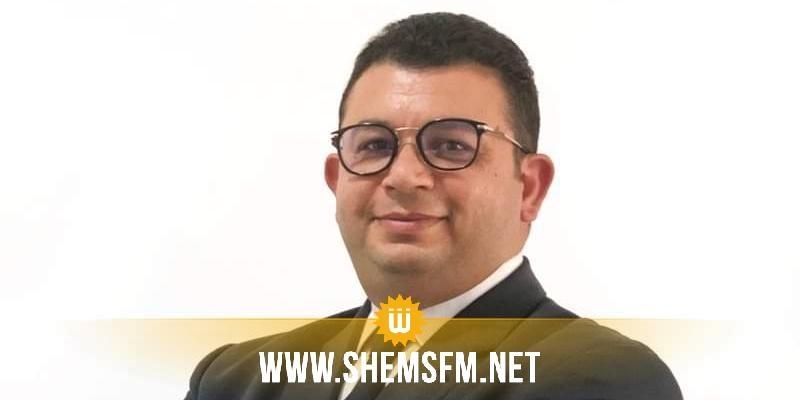 طارق التريكي: 'أكثر من 65% من أموال 'صندوق الودائع والأمانات/ تصرف' تخصص للجهات