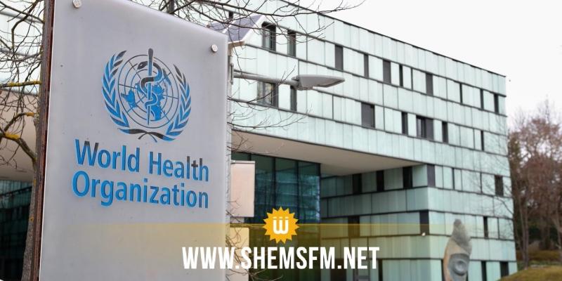 منظمة الصحة العالمية تؤكد عدم تسجيل أي حالة وفاة بسبب لقاحات كورونا