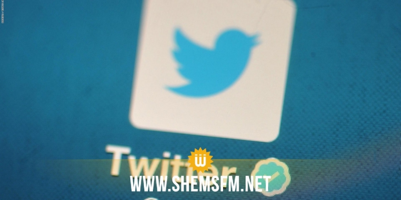تويتر يغلق حساب السفارة الصينية في الولايات المتحدة