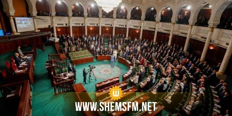 Remaniement ministériel: le bureau de l'ARP fixe la date de vote pour les onze ministres proposés