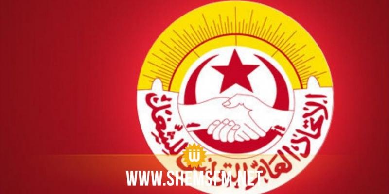 الكاف: اتحاد الشغل يعبر عن استيائه من حملة الايقافات التي طالت المحتجين