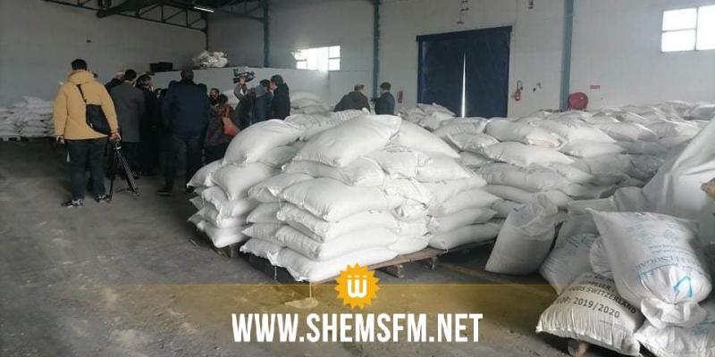 ميناء رادس: شبهات في إستيراد كميات من الأرز والقهوة والسكر والحليب غير صالحين للإستهلاك