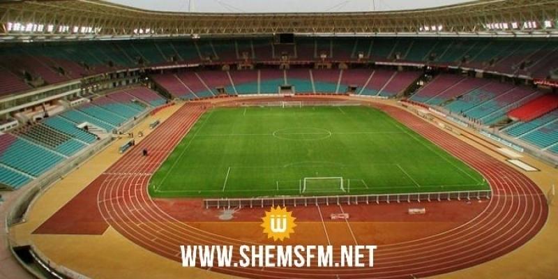 Le derby aura lieu au stade Hamadi Agrebi à Rades