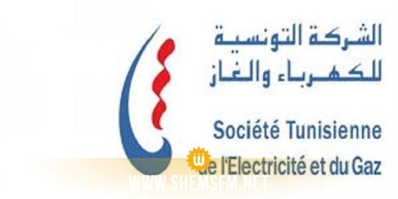 ر م ع الستاغ: 'لا زيادة في تعريفيتي الكهرباء والغاز في 2021'