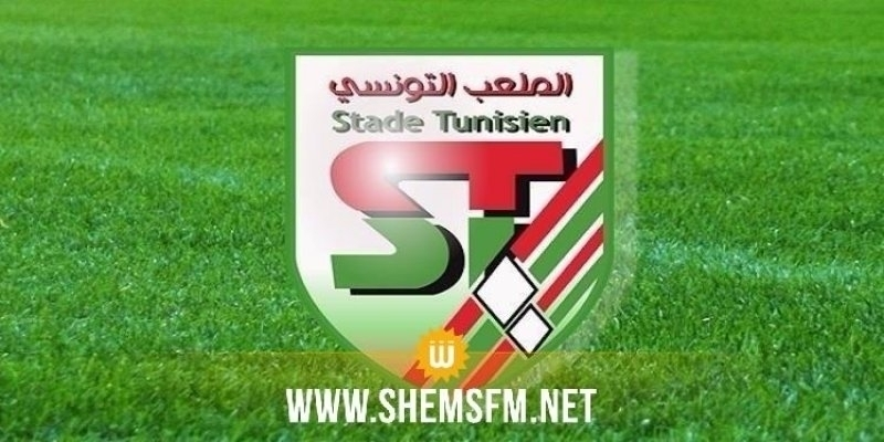الكاتب العام للملعب التونسي أنيس الباجي يكذب الأخبار الرائجة عن طلبهم تأجيل مباراة الترجي
