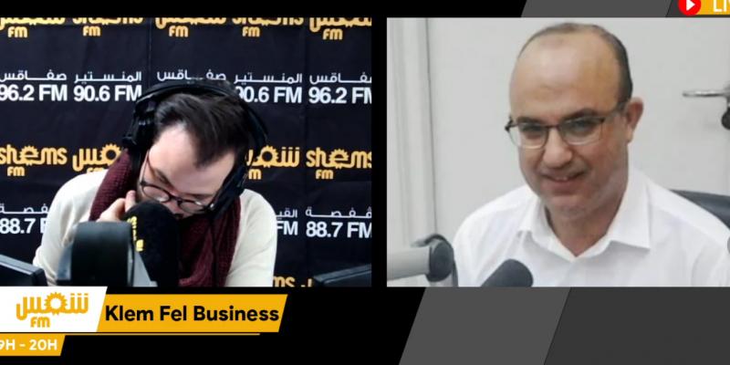 عبد القادر بودريقة: '10 بنوك من بين 24 مؤسسة مصرفية في تونس تتمتع بالصلابة المالية'