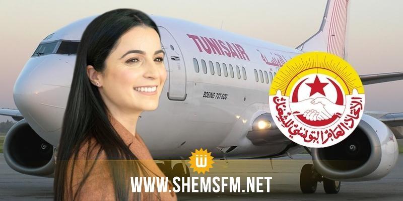 جامعة النقل تعتبر تصريحات الر م ع للخطوط الجوية التونسية ''عملية كوم مفبركة ومفاجئة ومسقطة''