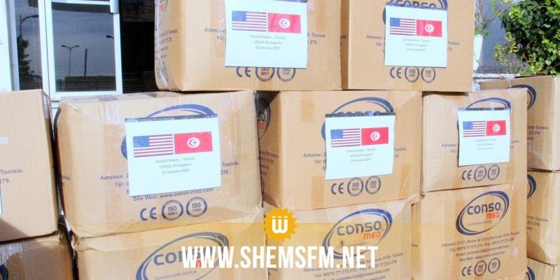 كورونا: تونس تتسلم مساعدات أمريكية لفائدة مستشفيات بن قردان ورمادة