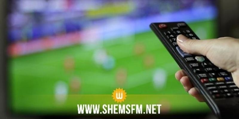 برنامج النقل التلفزي لمباريات الجولة التاسعة للبطولة