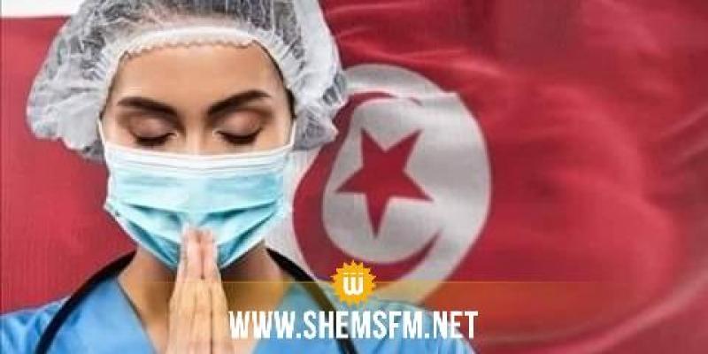 سيدي بوزيد: ارتفاع عدد المتعافين من كورونا إلى 3000 حالة