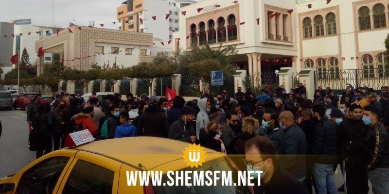 صفاقس: وقفة احتجاجية لإطلاق سراح الموقوفين