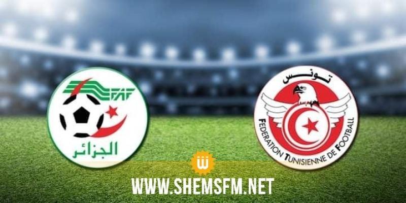 الجامعة التونسية لكرة القدم ترد على نظيرتها الجزائرية