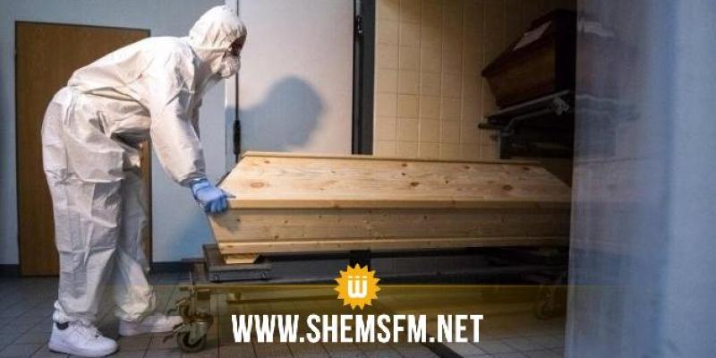 تونس: تسجيل 62 حالة وفاة و 2041 اصابة جديدة بفيروس كورونا