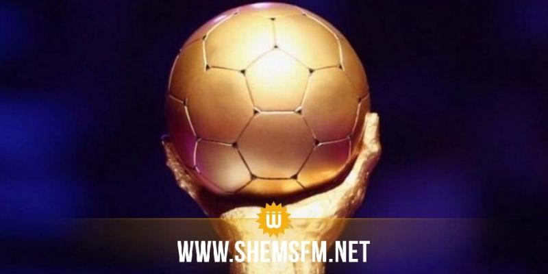 مونديال مصر لكرة اليد : نتائج اليوم السبت
