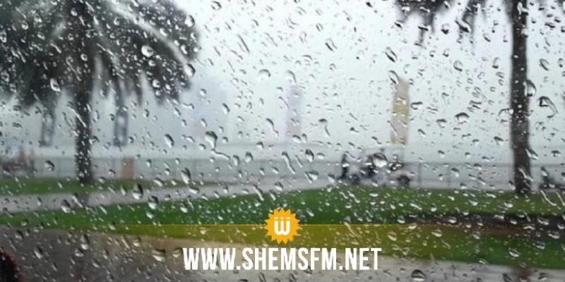 طقس اليوم: رياح قوية وأمطار ممكنة بعد الظهر