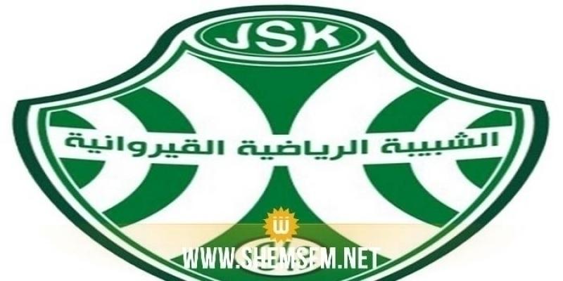الشبيبة القيروانية: ماهر الحداد يمضي رسميا ومفاوضات مع لاعبين اخرين