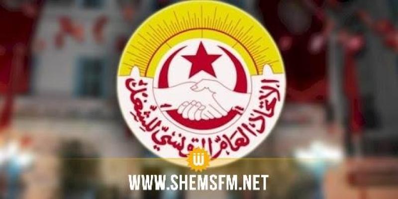 إتحاد الشغل يطالب بإطلاق سراح الموقوفين من القصّر والمدوّنين وكلّ من لم تثبت عليه تهمة التخريب والنهب