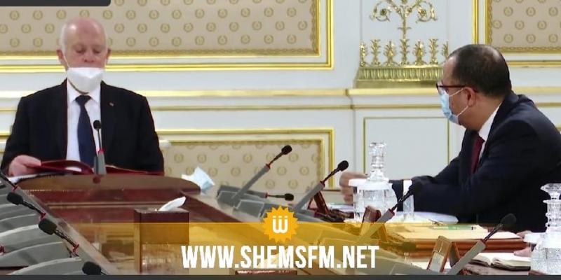 قيس سعيد للمشيشي:  بعض المقترحين في التحوير الوزاري تعلقت بهم قضايا ولا يمكنهم أداء اليمين