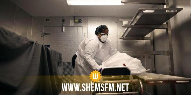 منوبة: 5 وفيات جديدة بفيروس كورونا وارتفاع إجمالي الوفيات الى 247 حالة