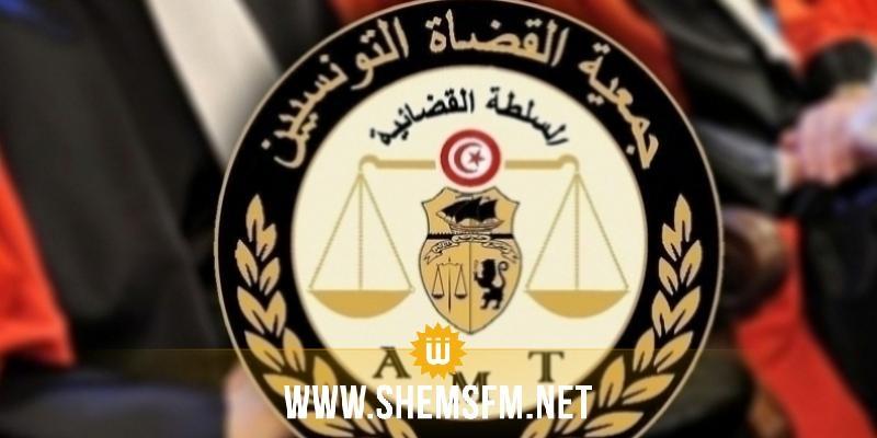 حذرت من 'خطورة تحركاته': جمعية القضاة تطالب بالإفراج عن نتائج الأبحاث في قضية الطيب راشد