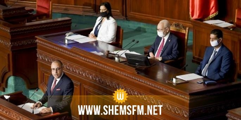 المشيشي: ''لا يوجد خطوط حمراء في مجال إصلاح المؤسسات العمومية''