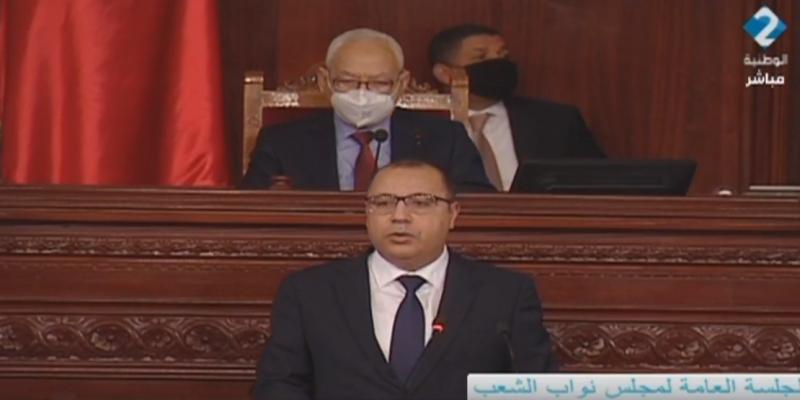Hichem Mechichi : « la crise s'est approfondie en Tunisie, avec le retard dans la réforme administrative »