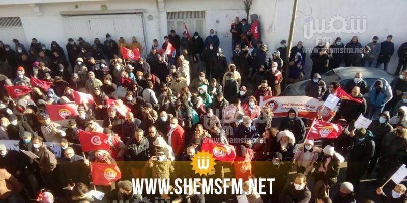 الكاف: مسيرة احتجاجية للمطالبة بالتنمية والتشغيل واطلاق سراح الموقوفين