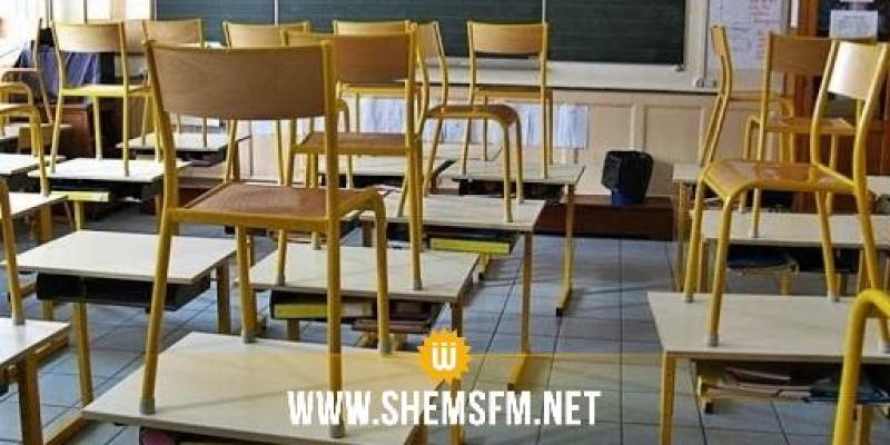 سبيطلة: نقابة التعليم الأساسي تقرر تعليق الدروس بكافة المؤسسات التربوية اليوم