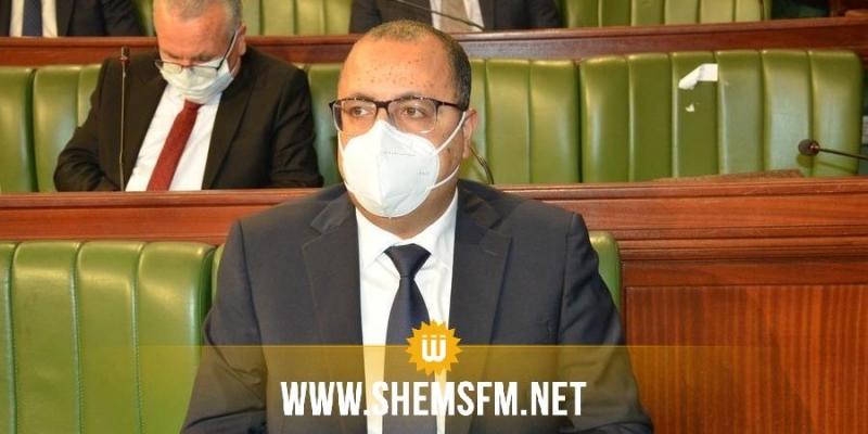 المشيشي: 'علاقتي برئيس الحمهورية طيبة ولا أتحرك إلا بالآليات الدستورية'