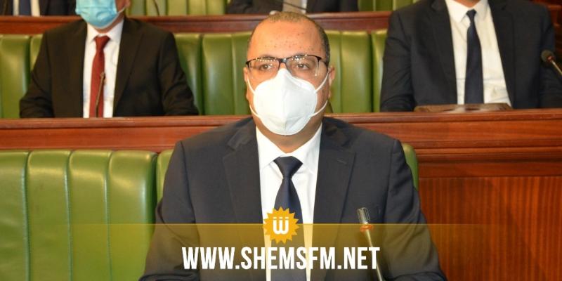 هشام المشيشي: 'استمعنا للشباب الغاضب وسنستعيد ثقتهم'