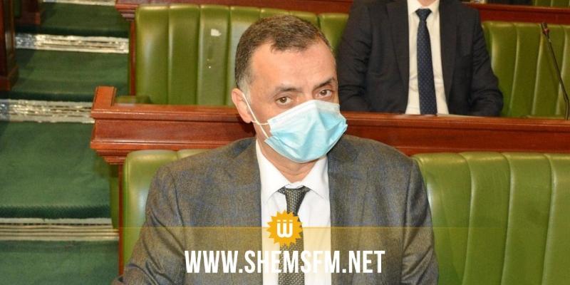 السيرة المهنية لوزير الشؤون المحلية والبيئة الجديد هشام بن أحمد