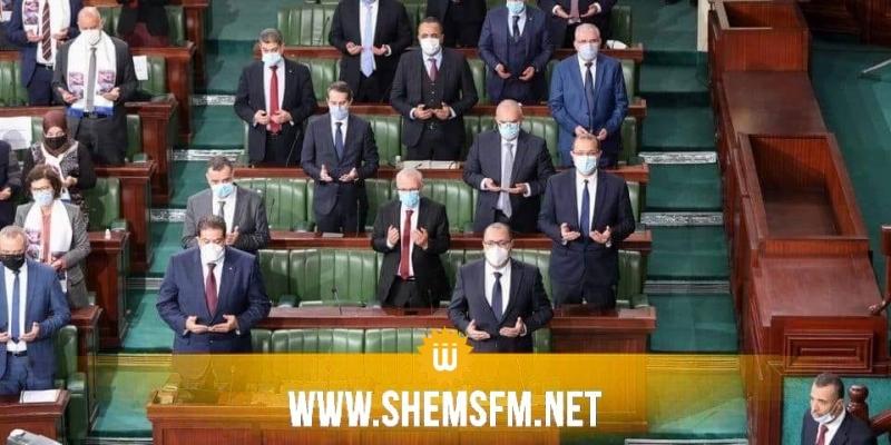 Le parlement accorde la confiance aux nouveaux ministres