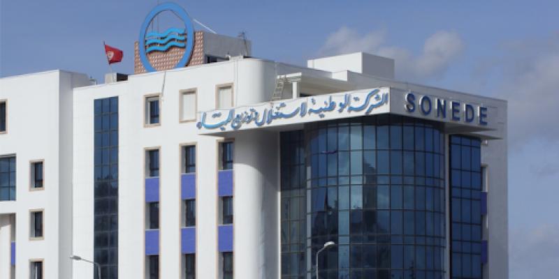 بداية من اليوم: انطلاق خدمة خلاص فواتير الصوناد عن بعد